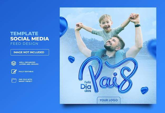 ブラジルの3dレンダリングテンプレートデザインでソーシャルメディアの父の日を投稿する