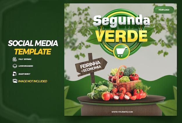 ポルトガル語でブラジルの3dレンダリングテンプレートデザインでソーシャルメディアの緑の月曜日を投稿する