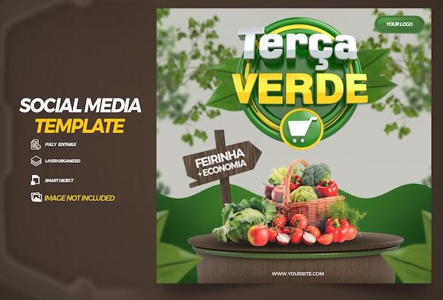 ポルトガル語でブラジルの3dレンダリングテンプレートデザインでソーシャルメディアの緑の火曜日を投稿する