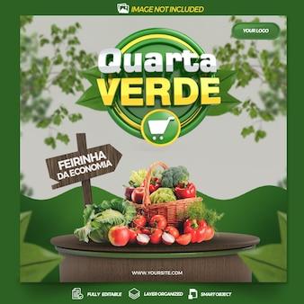 ポルトガル語でブラジルの3dレンダリングテンプレートデザインでソーシャルメディアの緑の水曜日を投稿する