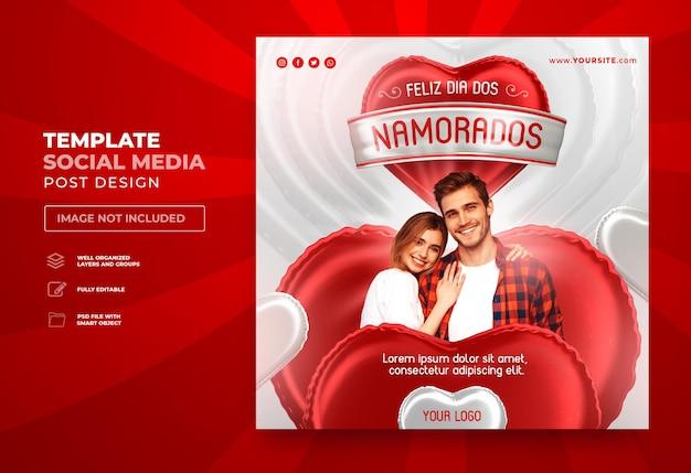 브라질 3d 렌더링에서 소셜 미디어 해피 발렌타인 데이 게시