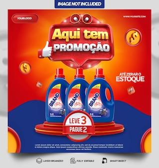 Post social media here is promotion in brazil 3d render template design in portuguese