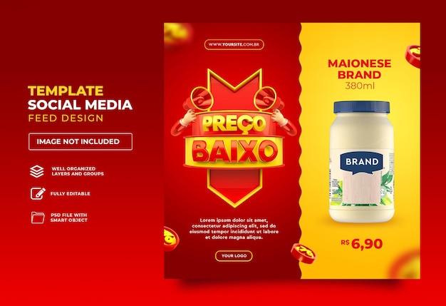 ブラジルの低価格3dレンダリングテンプレートデザインポルトガル語でソーシャルメディアを投稿する