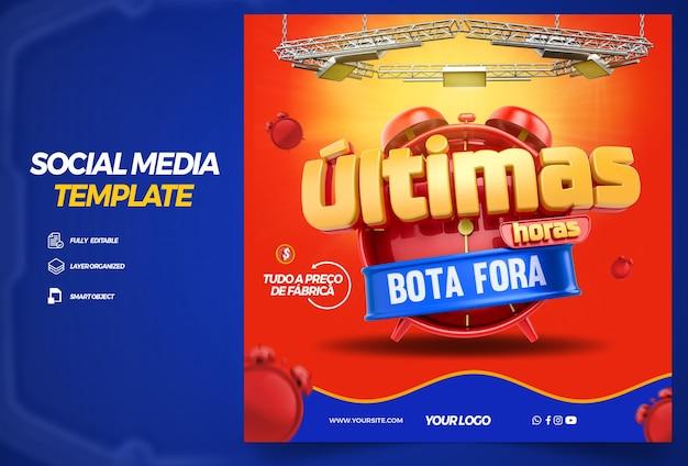 Post social media last hours in brazil 3d render template for general stores design in portuguese