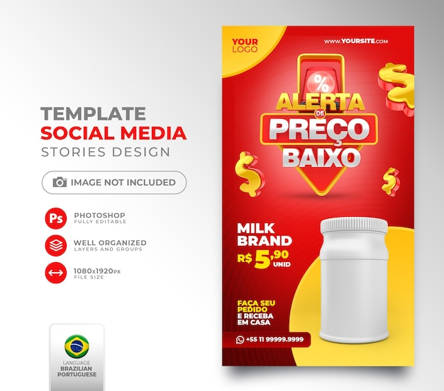 ブラジルのテンプレート3dレンダリングでマーケティングキャンペーンのソーシャルメディア低価格アラートを投稿する