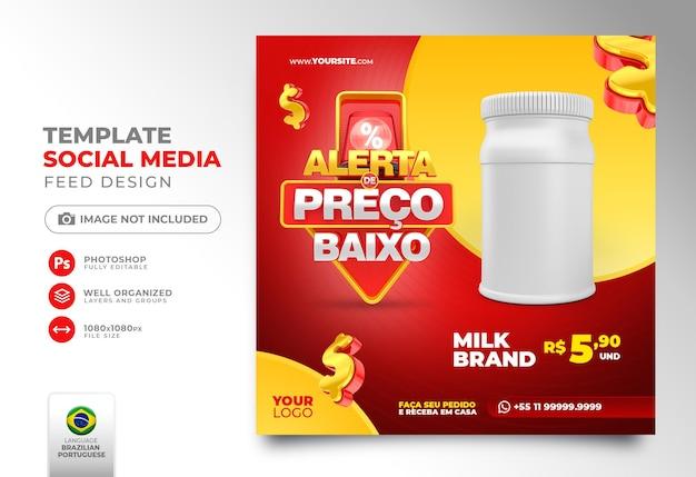 Post social media low price alert for marketing campaign in brazil template 3d render