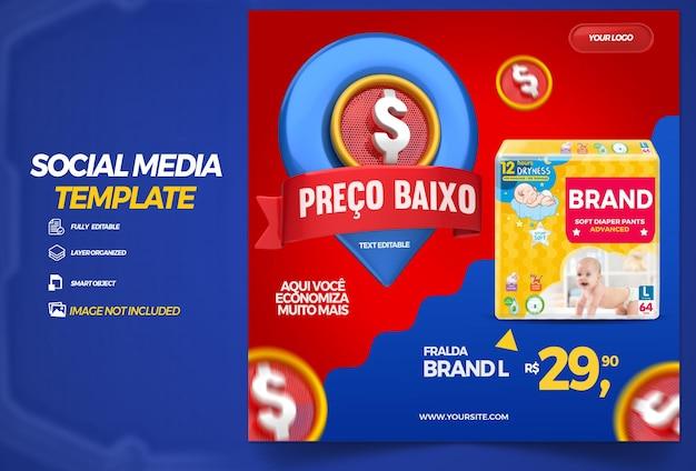 Post social media low price in brazil 3d render template design for general stores in portuguese