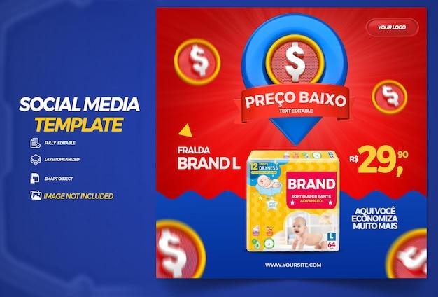 ポルトガル語の雑貨店向けのブラジルの3dレンダリングテンプレートデザインでソーシャルメディアを低価格で投稿する
