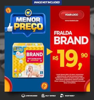 ブラジルの雑貨店向けのソーシャルメディア最低価格の3dレンダリングを投稿する