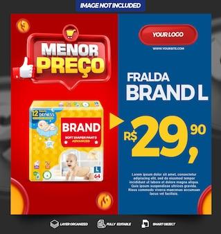 Post social media lowest price 3d render for general stores in brazil