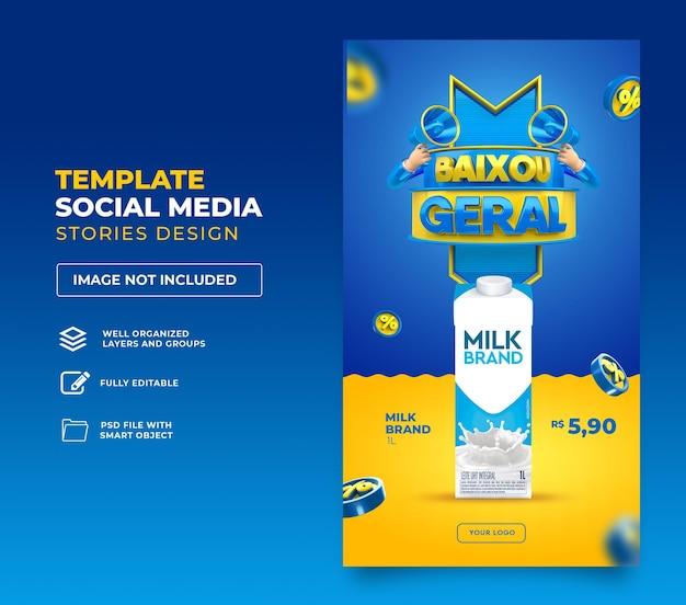Post for social media marketing in brazil low price 3d render