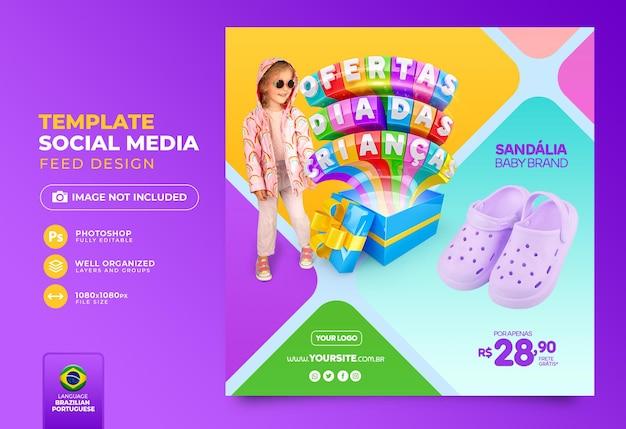 投稿ソーシャルメディアは、ポルトガル語でブラジルのテンプレートデザインでこどもの日3dレンダリングを提供します
