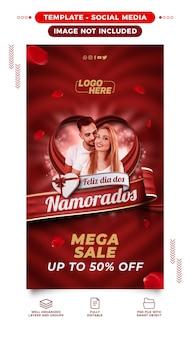 Post social media stories happy valentines day in brazilian