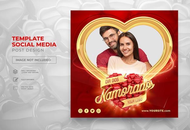 ソーシャルメディアを投稿するブラジルのバレンタインデー3dレンダリングポルトガル語