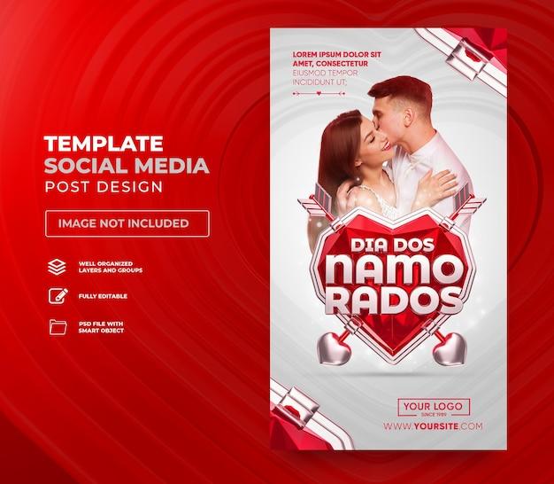 ポルトガル語の3dレンダリングでソーシャルメディアのバレンタインデーを投稿する