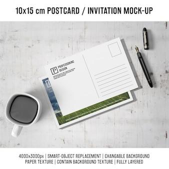 엽서 디자인을 모의