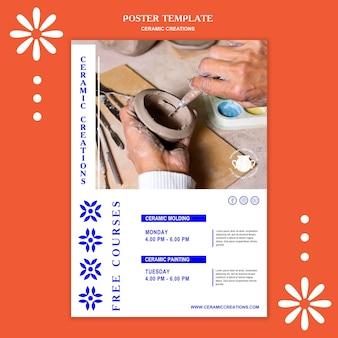 Шаблон плаката керамических творений