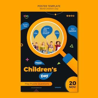 Шаблон плаката детский день