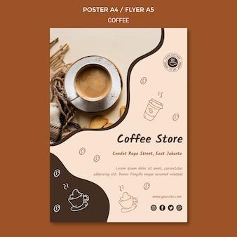 Шаблон кофейни плакат