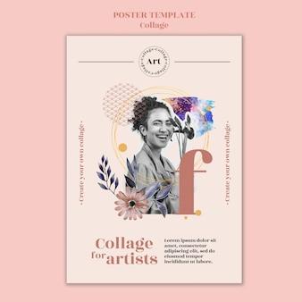 예술가 템플릿 포스터 콜라주