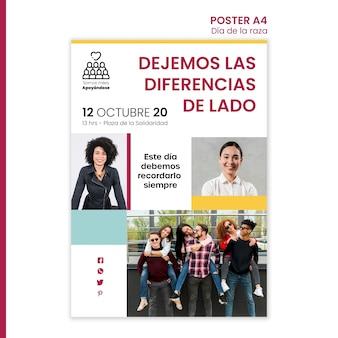 Poster for columbus day celebration