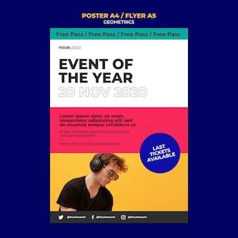 Афиша события года шаблона