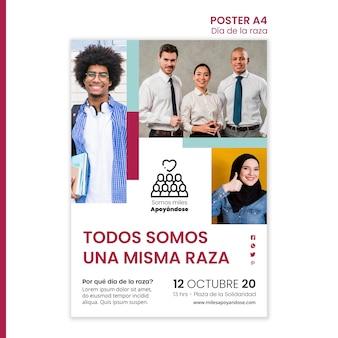 Плакат для празднования дня колумба