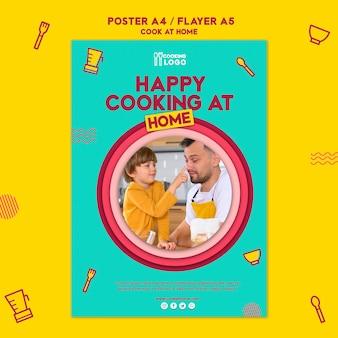 自宅で調理するためのポスター