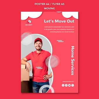 引っ越し会社のポスター