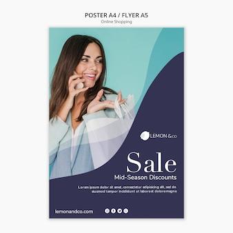 オンラインファッションセール用ポスター