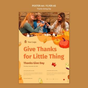 Плакат для празднования благодарения