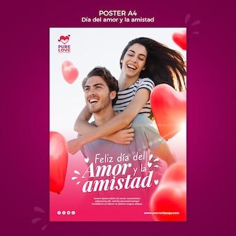 バレンタインデーのお祝いのポスター