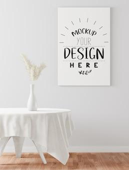 Рамка для плаката в столовой макет