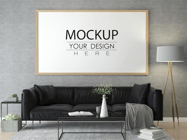거실의 포스터 프레임을 모의