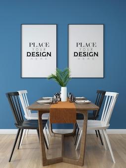 Рамка для плаката в гостиной макет