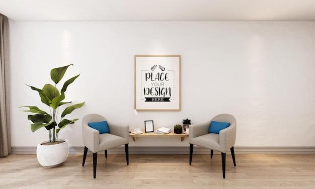 Рамка для плаката в гостиной, макет Бесплатные Psd