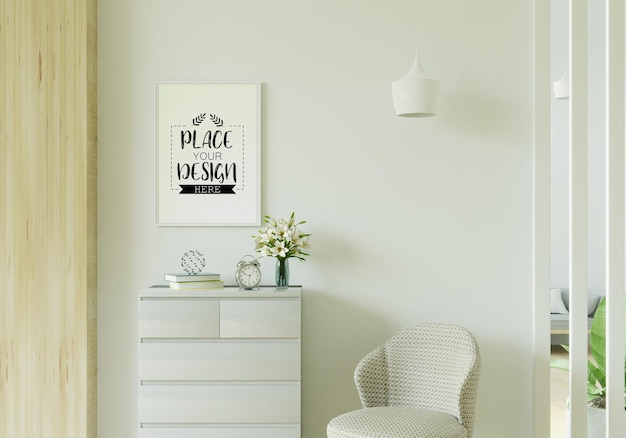 居間のモックアップのポスターフレーム