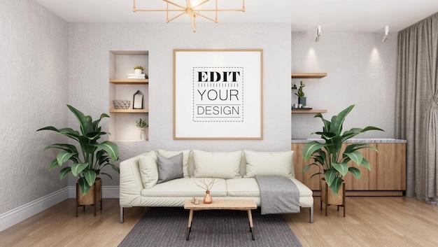 거실 모형의 포스터 프레임 프리미엄 PSD 파일