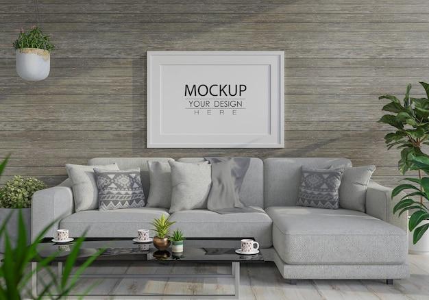 거실 모형의 포스터 프레임