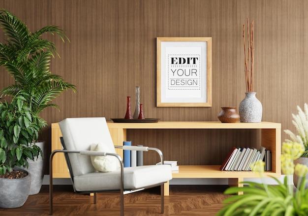 거실 이랑에서 포스터 프레임