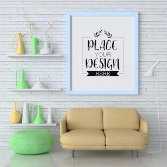 거실 psd 이랑의 포스터 프레임 무료 PSD 파일