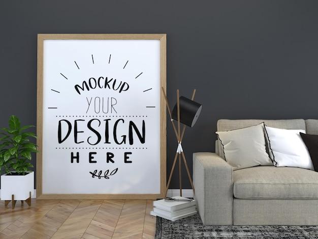 リビングルームのポスターフレームpsdモックアップ