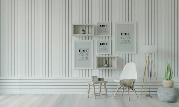 거실에서 포스터 프레임