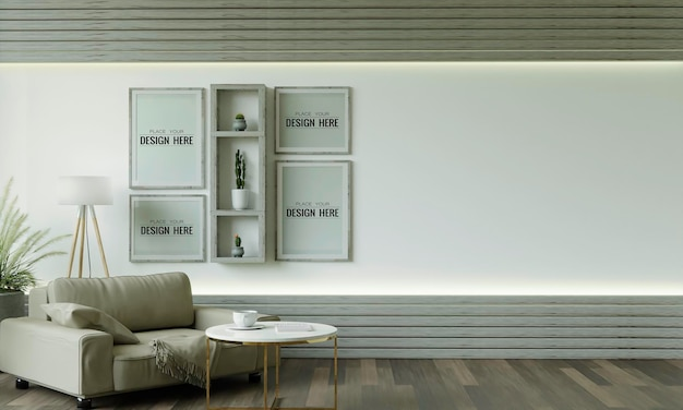 リビングルームのポスターフレーム