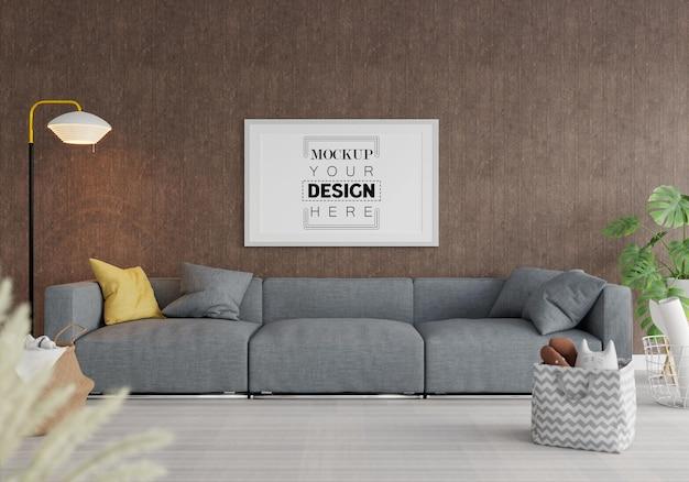 거실의 포스터 프레임