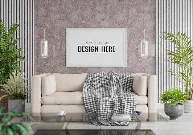 Рамка для плаката в гостиной Premium Psd