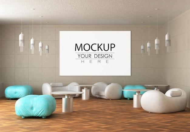 部屋のモックアップのポスターフレーム