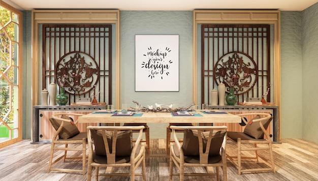 Poster frame in living room mockup