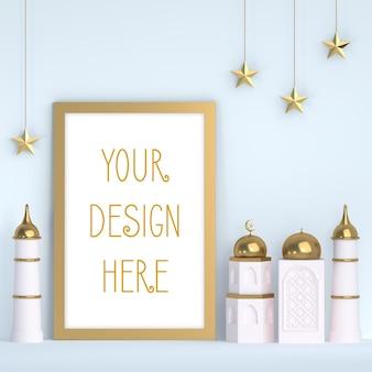 イスラムの部屋のゴールドコンセプトのポスターフレームモックアップ