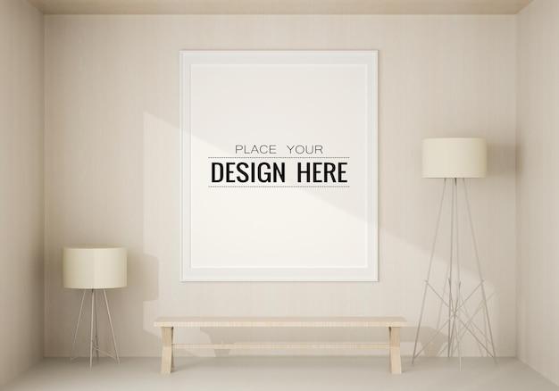 リビングルームのポスターフレームモックアップ